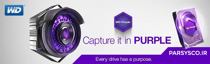 WD purple hard