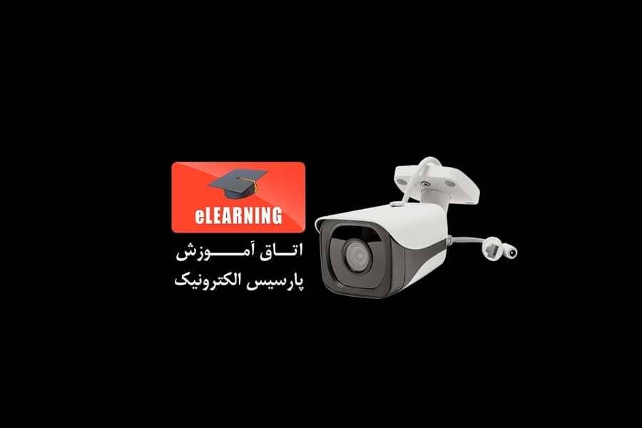 آموزش نصب NVR و دوربین IP
