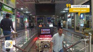 amjad-parsys-2