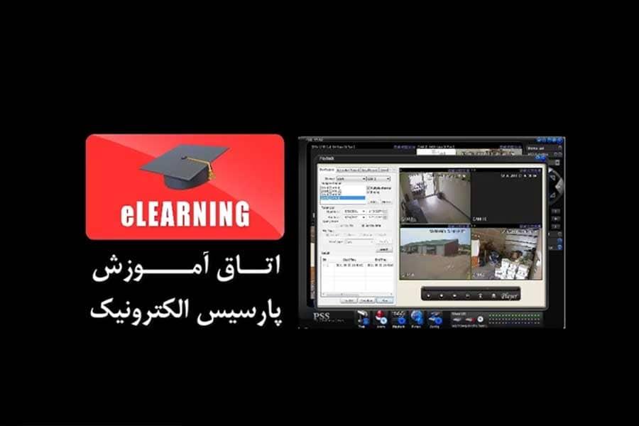 آموزش بازبینی تصاویر DVR