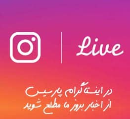 instagram-parsys